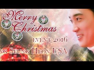 Song Seung Heon ~ Merry Christmas 2016