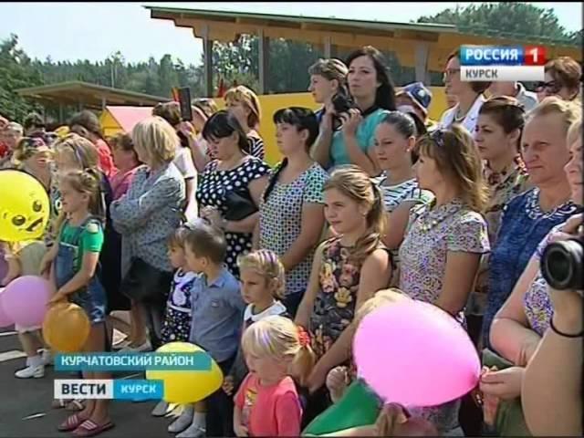 В Курчатовском районе открыто сразу два социальных объекта