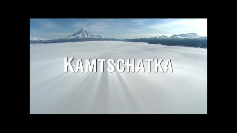Carbon Based Lifeforms - Somewhere in Russia (Kamchatka)