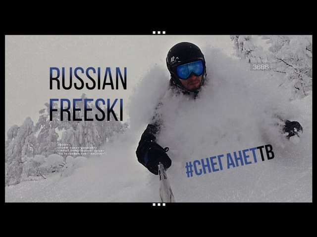Russian Freeski Season 2016/17