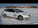 Ford Focus от G-time Corporation проверку прошел!)))