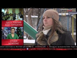 Жена пленного бойца ВСУ: не считаю, что списки Савченко навредят мне или моей семье 12.01.17