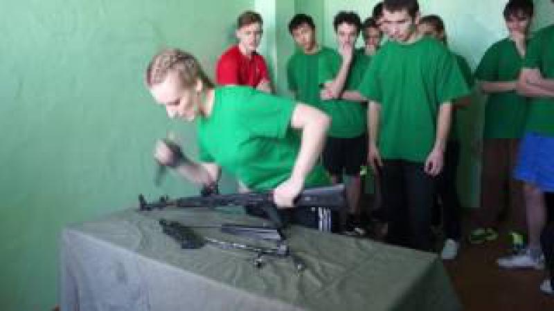 Сборка и разборка автомата AK-74. Патриот