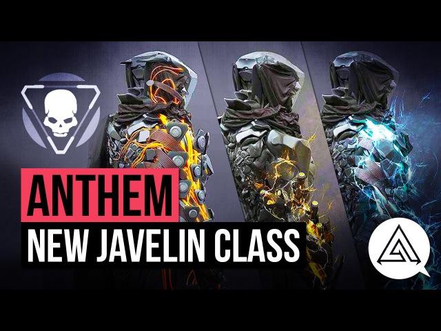 ANTHEM News | New Javelin Class, Elemental Abilities More