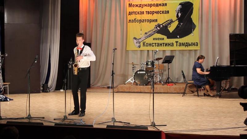 Участник детской музыкальной лаборатории им. К. Тамдына Демид Марченков, 2-ая красноярская музыкальная школа
