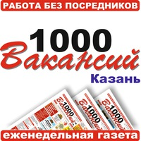 gazeta1000vk