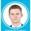 №1 Владислав Бащенко: Сайт | Маркетинг | Реклама