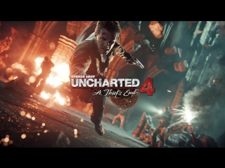 Uncharted 4| Финал приключений ретарда
