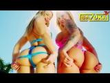 Bazuka Горячее видео с отпадными девченками. Просто супер!