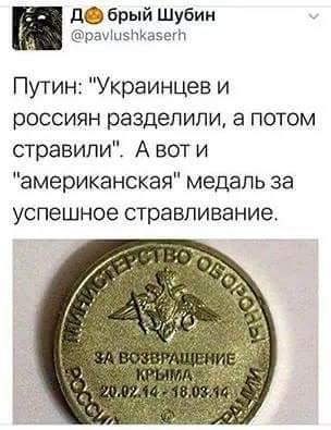 Россия может использовать как государственный, так и индивидуальный терроризм, - Безсмертный о покушении на Геращенко - Цензор.НЕТ 3126