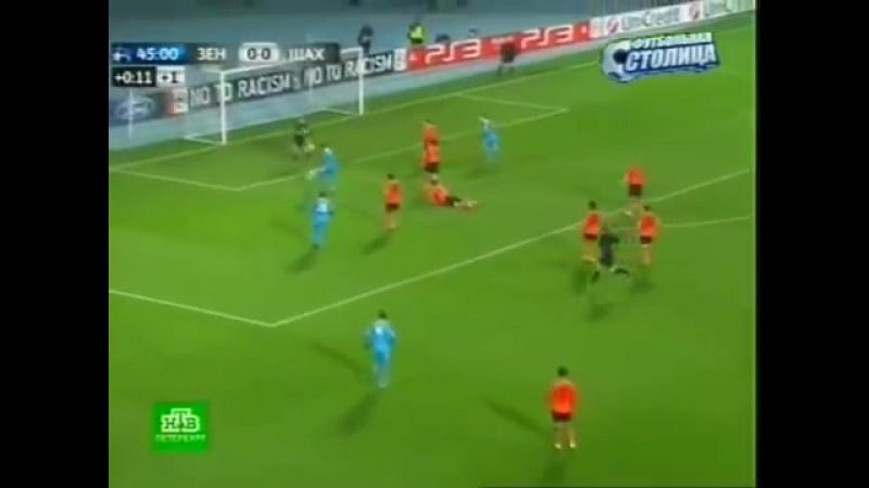 Лига чемпионов 2011/2012.Зенит(Санкт-Петербург) 1-0 Шахтёр (Донецк)