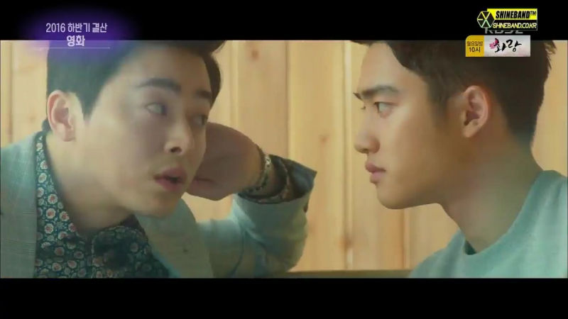 [KBS 2] 161217 EXO's D.O. @ 'Hyung' Movie