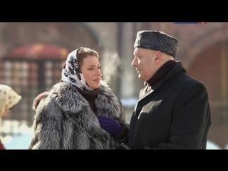 Дальше любовь / Серия 3 из 4 (2010)