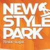 New Style Park (Вейкборд в Кирове)