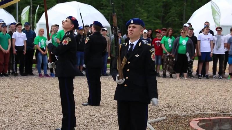 Заезд 3 смены Лагеря героев в парке Патриот