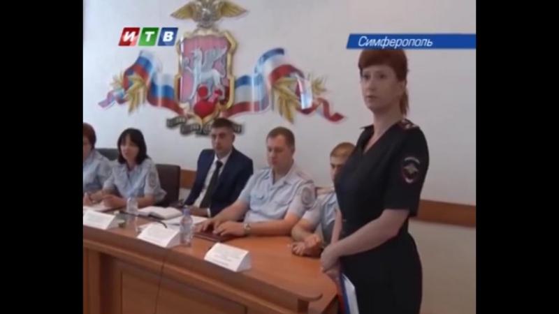В МВД по Республике Крым рассказали о предоставляемых гражданам государственных услугах