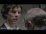 Шерлок: неудачные дубли