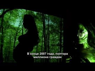 Наталья Орейро голая и беременная в защиту лесов для Greenpeace (2011)