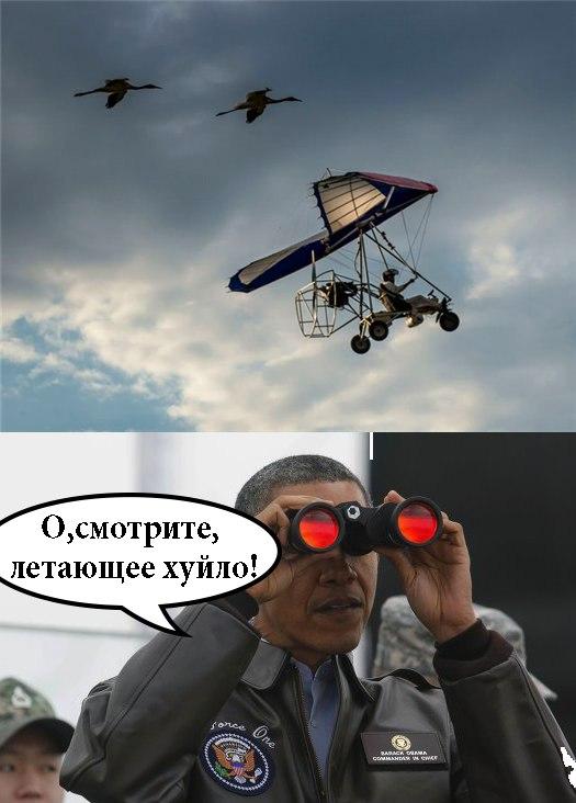 Российский самолет пограничной охраны нарушил воздушное пространство Эстонии - Цензор.НЕТ 7802