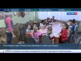 Село Родина в Казахстане