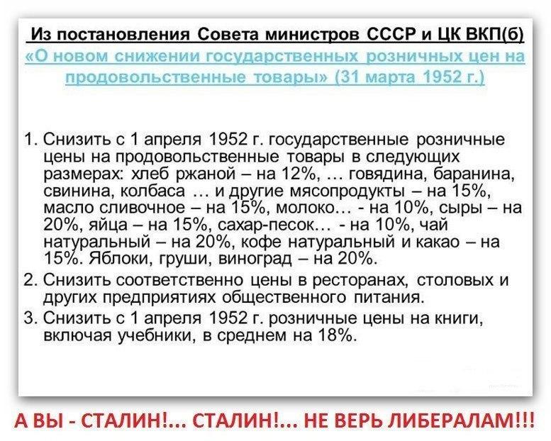 Так было в СССР.