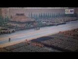 Праздничный парад Победы 1945 года