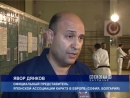 Shihan Yavor Dyankovs Seminar for the Russian Spetsnaz OMON
