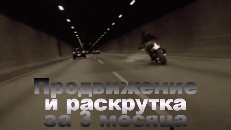 Интерне- маркетинг.Заказать раскрутку сайта Украина