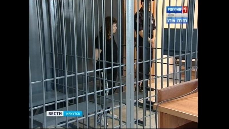 Следственный комитет возбудил уголовные дела против владельцев батутных аттракционов в Ангарске
