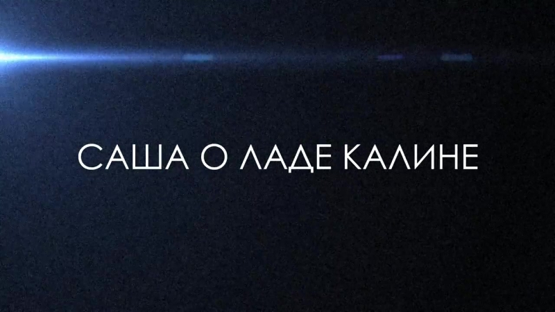 САША ГРЕЙ 2 - TOP 5 Coub (Sasha Grey)