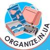 Органайзеры коробочки для всего - organize.in.ua