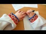 Слов'янська школа для дітей з вадами зору