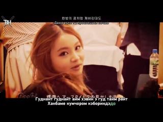 [KARAOKE] LEE HI feat Mino (WINNER) - World Tour (рус. саб)