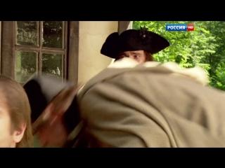 Записки экспедитора Тайной канцелярии-2 6 серия