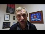 Олег Скрипка Oleg Skrypka запрошу на концерт групи