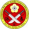 Вин Чунь Ип Мана, линии Самуэля Квока 郭思牧咏春国术会