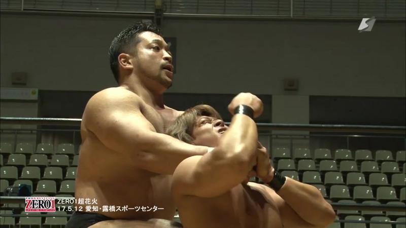 Daisuke Sekimoto vs. Yusaku Obata (ZERO1 - Super Fireworks First Ever! Bob Sapp Current Blast!)