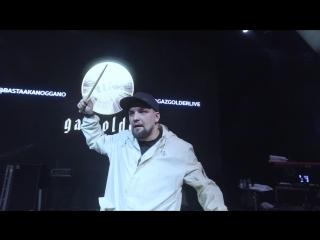 Баста - Лёд [#МанекенЧелендж]