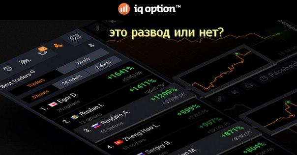 бинарные опционы как реально заработать