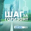 Форум молодых лидеров YouLead | Москва
