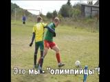 ШСК Олимпиец