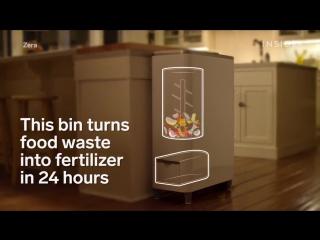 INSIDER home , превращает пищевые отходы в удобрения за 24 часа.