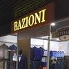 «BAZIONI» мужская одежда. Новый Уренгой