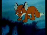 Лисенок Вук / Vuk / Vuk: The Little Fox.1981.Дубляж Киностудия им. Горького