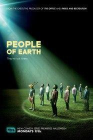Земляне / People of Earth (Сериал 2016)