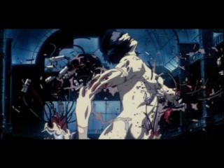 Призрак в Доспехах | Ghost in the Shell (1995) Мотоко Кусанаги