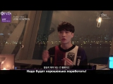 [РУС.САБ] S.M. THE ARTIST - LAY EP.1