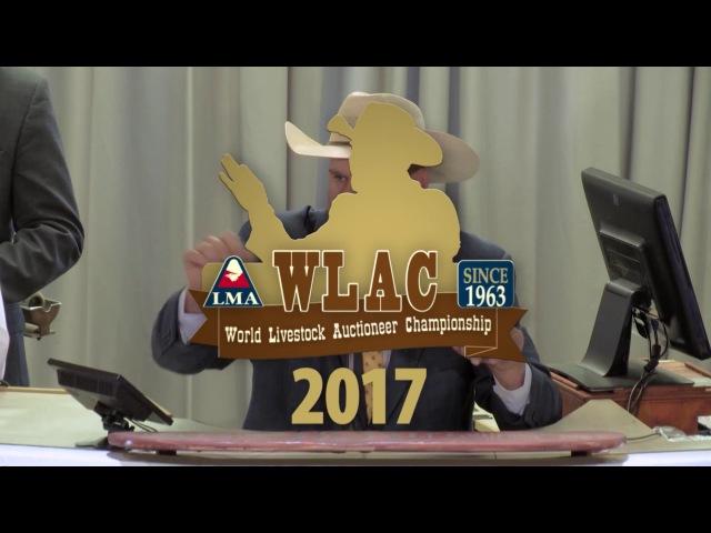 2017 World Livestock Auctioneer Championship