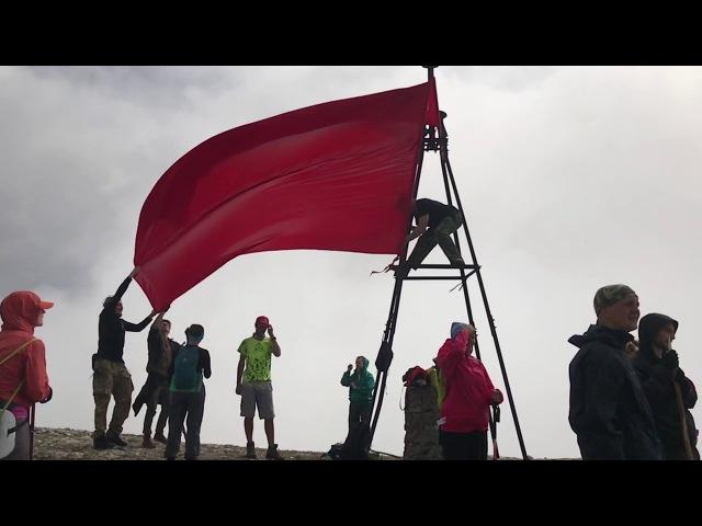 9 мая - поднятие Красного флага на Белой горе