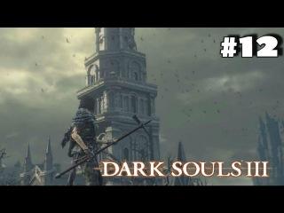 Dark Souls 3 - #12 [Клирик с подушкой]